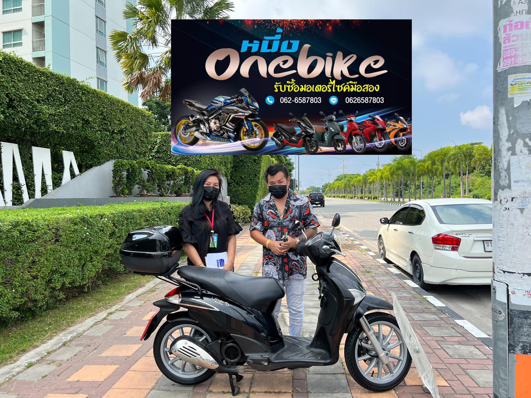 ONEBIKE รับซื้อมอเตอร์ไซค์พัทยา ชลบุรี