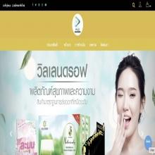 wld-marketingonline.com